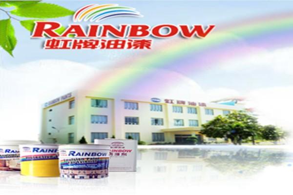 Đại Lý Sơn Rainbow Chính Hãng