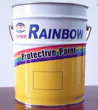 đại lý sơn rainbow tại TPHCM
